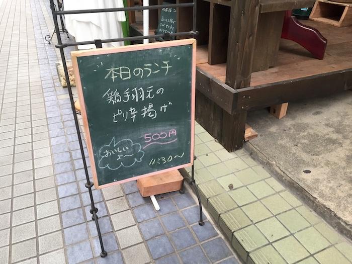 銀座通り食堂の看板