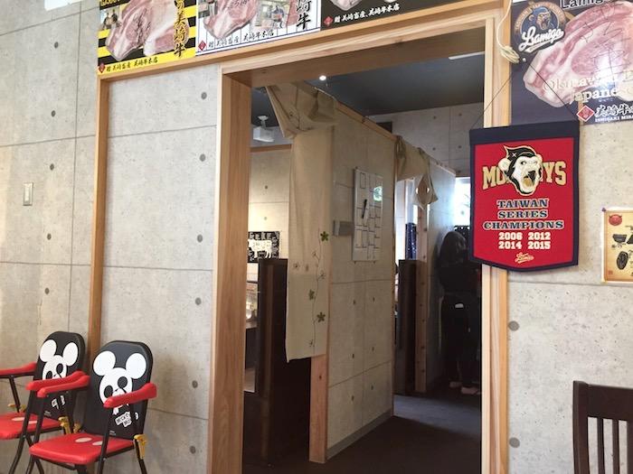 美崎牛本店の個室
