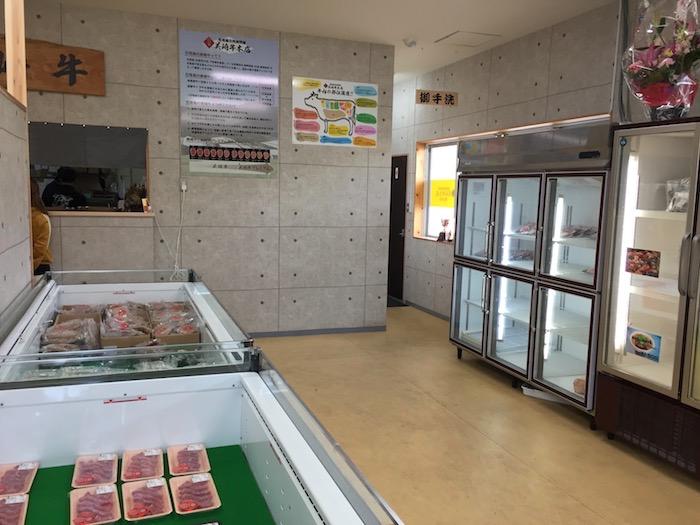 美崎牛本店の肉販売