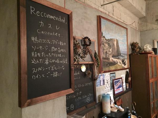 石垣島のガッジョディーロの黒板