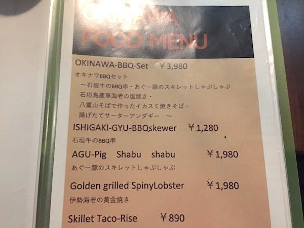 石垣島のBBQパーティシェアのメニュー2