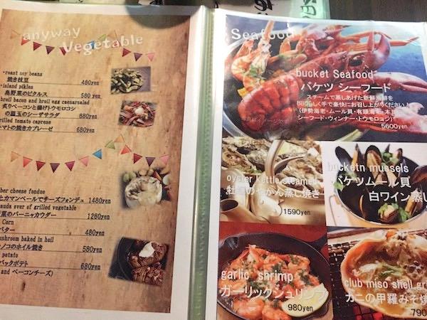 石垣島のBBQパーティシェアのメニュー3