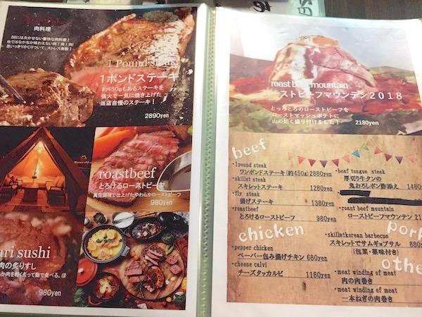 石垣島のBBQパーティシェアのメニュー4