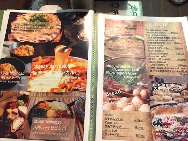 石垣島のBBQパーティシェアのメニュー5