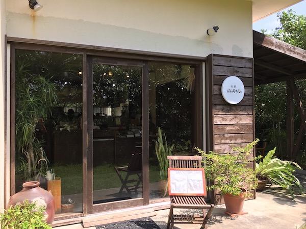 石垣島の旬家ばんちゃんの入り口
