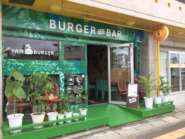 石垣島のハンバーガー屋「YAMバーガー」に行ってきたよ!