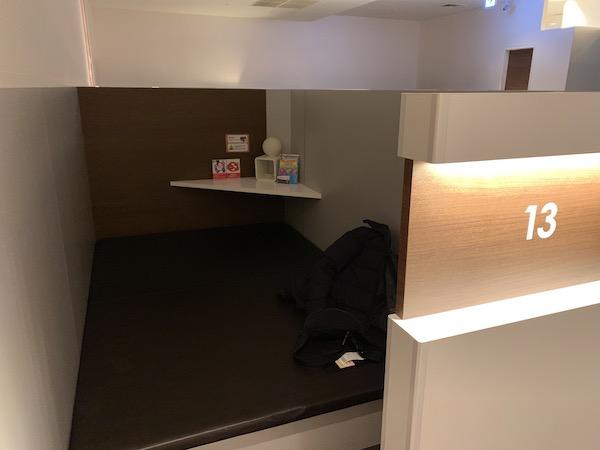 関空リフレッシュスクエアの個室