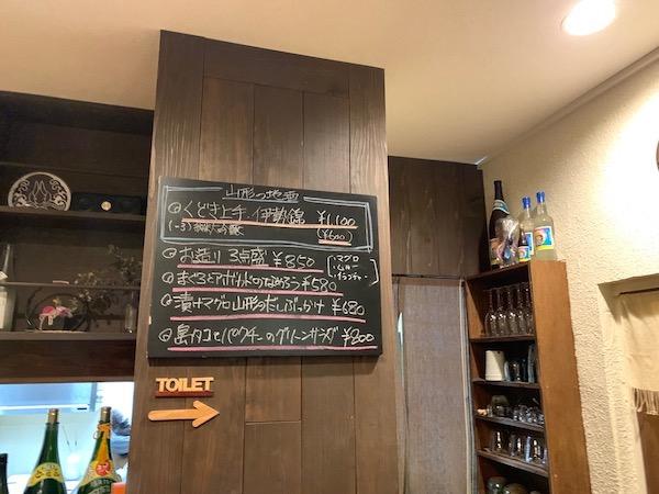 石垣島のお好み焼き、満月の日本酒