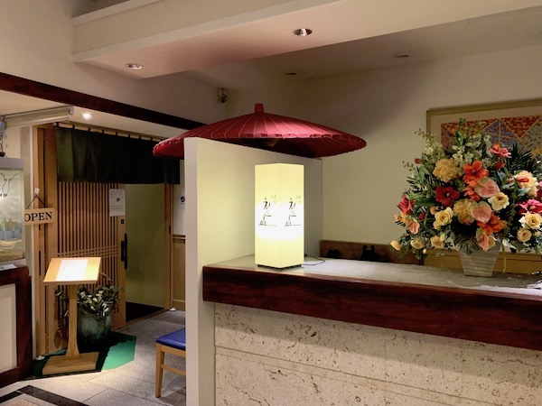 石垣島のお寿司屋・優雅亭・盛山の外観