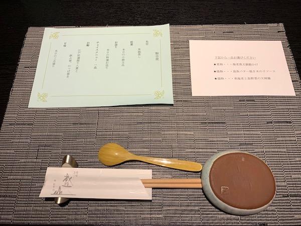 石垣島のお寿司屋・優雅亭・盛山のテーブル