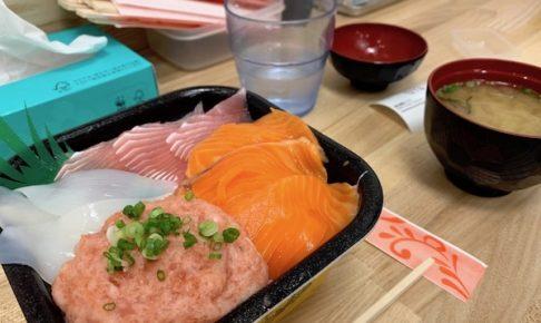 石垣島ドン・キホーテ内「大漁丼屋」の海鮮丼