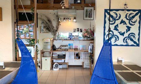 石垣島HANAcafe(ハナカフェ)の店内