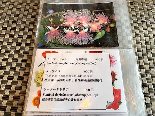 石垣島HANAcafe(ハナカフェ)のメニュー2