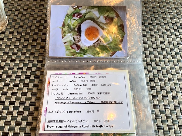 石垣島HANAcafe(ハナカフェ)のメニュー4