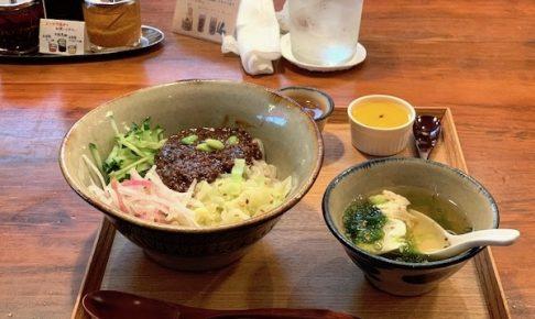 【石垣島】辺銀食堂のジャージャンすば