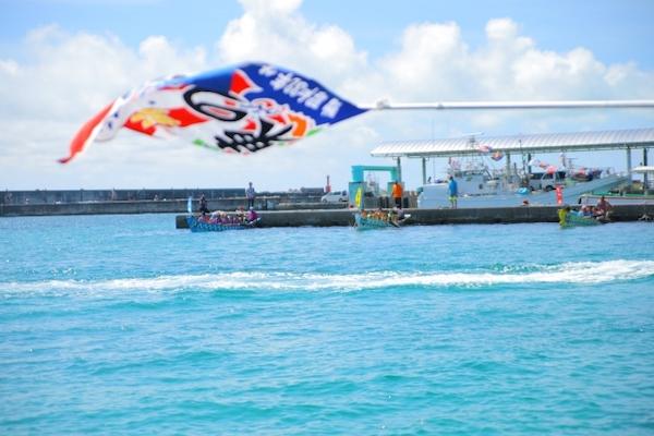 石垣島6月の海神祭