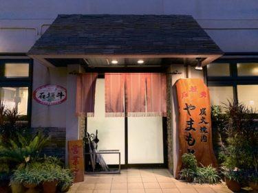 石垣島の焼肉「やまもと」の夜外観