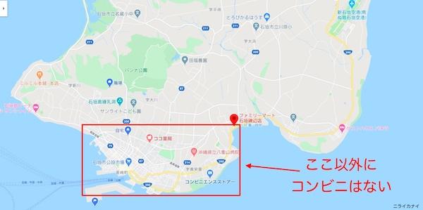 石垣島のコンビニ配置図